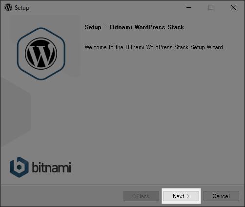 bitnami セットアップ画面
