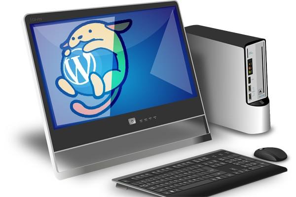 PCにWordPressをインストール