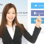 Bufferはこんなに便利!Twitter自動投稿をブログ運営に役立てよう