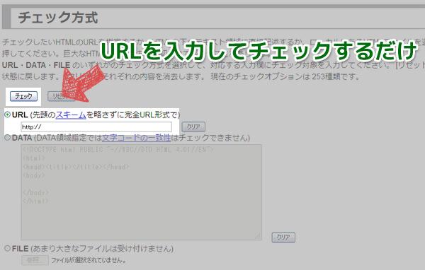 html-lint