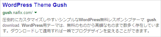 WordPress Gush