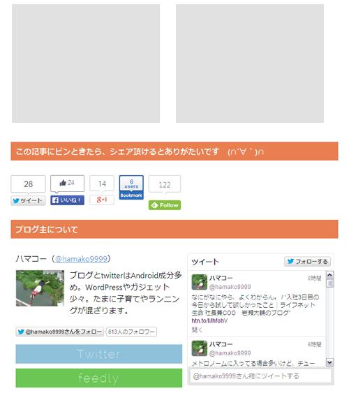 hamako9999.net-CTA