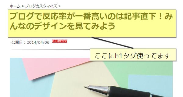 NAIFIX キャプチャー編集