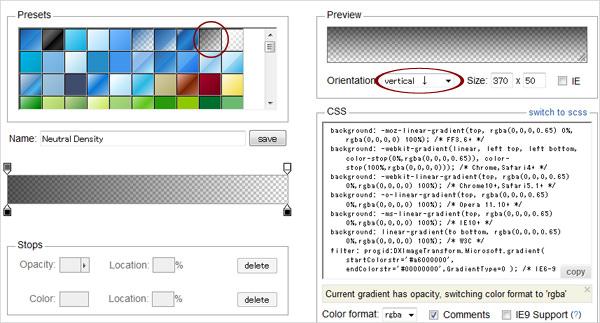 Ultimate CSS 設定