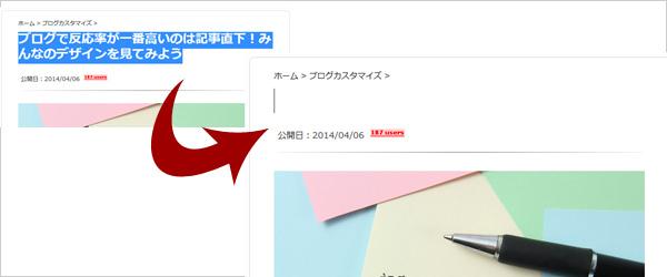 WebpageScreenshot テキスト削除