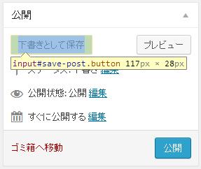 #save-post