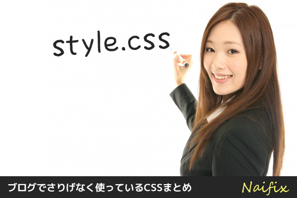 style-css