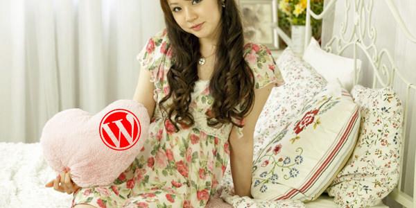 WordPressバックアップ
