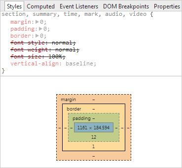 Chromeデベロッパーツール ボックスモデル