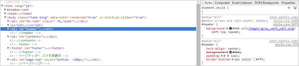 Chrome デベロッパーツール画面