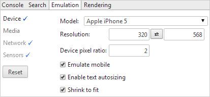 iPhone5 エミュレーター