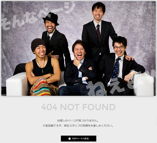 株式会社LIG 404ページ