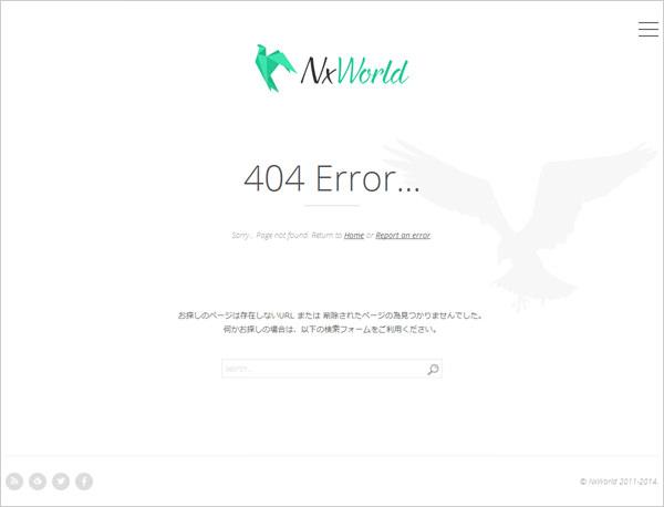 NxWorld 404ページ