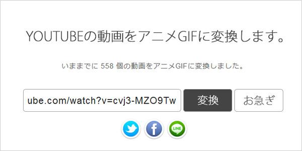 ギフチューブ URLコピペ