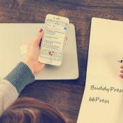 BuddyPressとbbPressの使い方で参考になったサイトまとめ