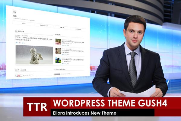 WordPress Theme Gush4