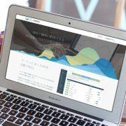 Googleアナリティクスと連携できるKPI分析ツールDot metrixの使い方