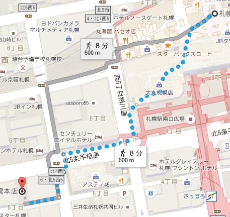 Google Map ルート