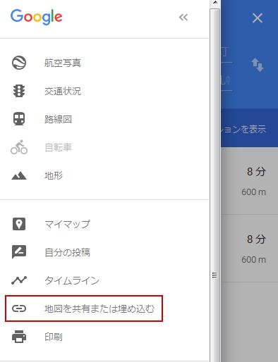 Google Map埋め込み