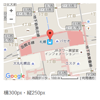 Simple Map 大きさ指定