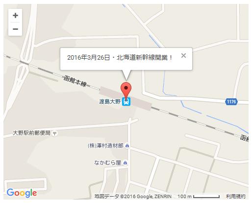 Simple Map メッセージ表示
