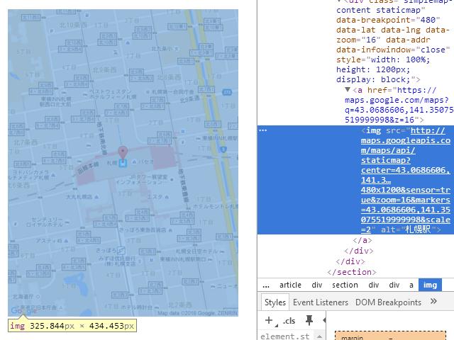 Simple Mapはスマホだと画像で表示される