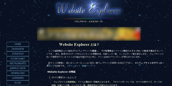 Website Explorer