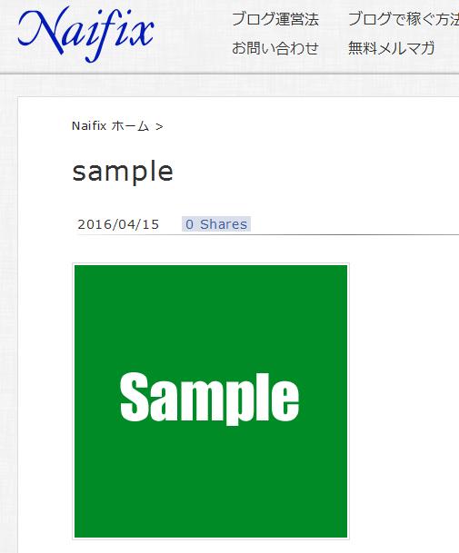 添付ファイルのページ