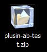 プラスインABテストZIPファイル
