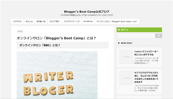 Blogger's Boot Camp