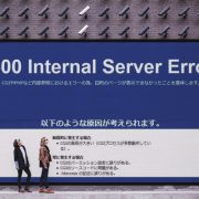 500 Internal Server Error(HTTP500エラー)の原因とWordPressでの解決策
