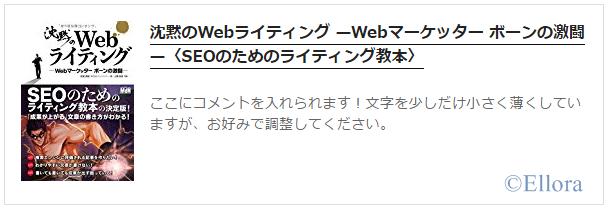 Amakuri コメント欄つきシンプルデザイン