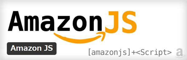 Amazon JS