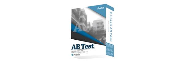 Plusin AB Test