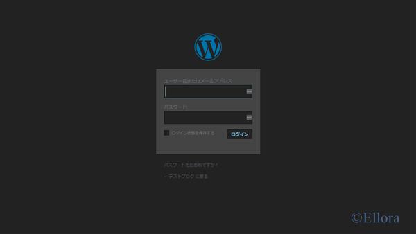ダークカラーのWordPressログイン画面