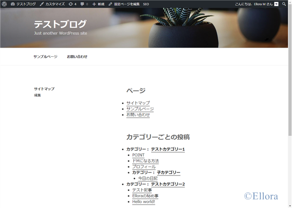 WP Sitemap Pageでサイトマップを表示したところ