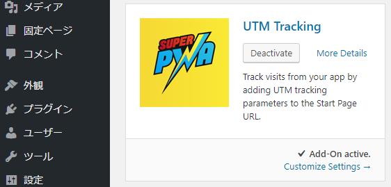 Super PWA UTM Tracking