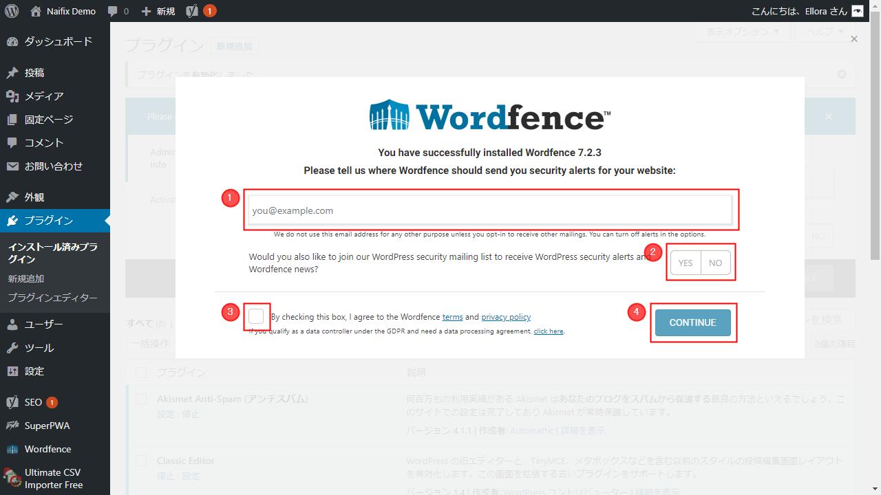 Wordfence Security 有効化後の初期画面