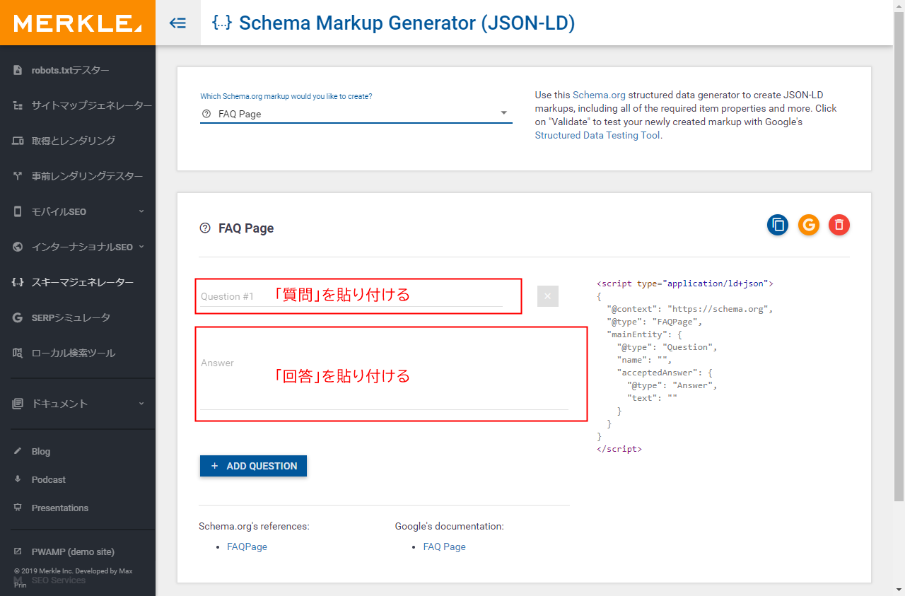 Schema Markup Generator Question and Answer