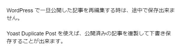 漢字の比率が高いNG例