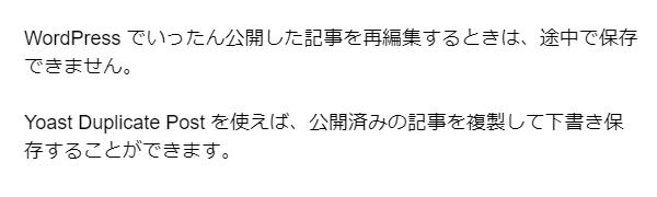 適度に漢字をひらいたOK例